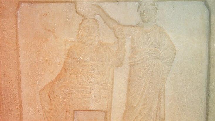 Eukrates-Stele, Foto: Werner Rieß