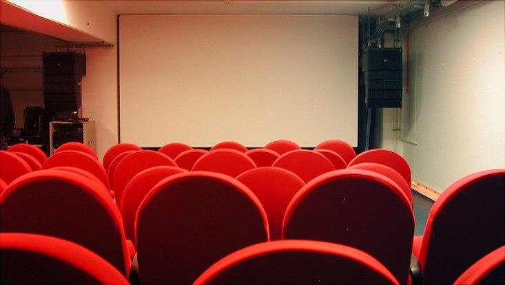 Vorstellungsraum des Medienkinos SLM der UHH von hinten