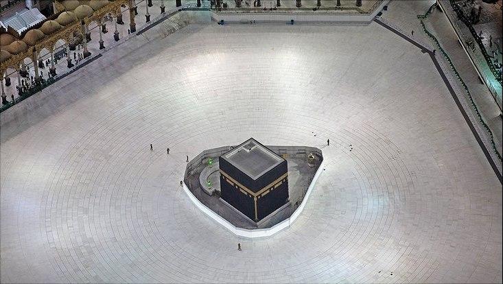 Leeres Mekka
