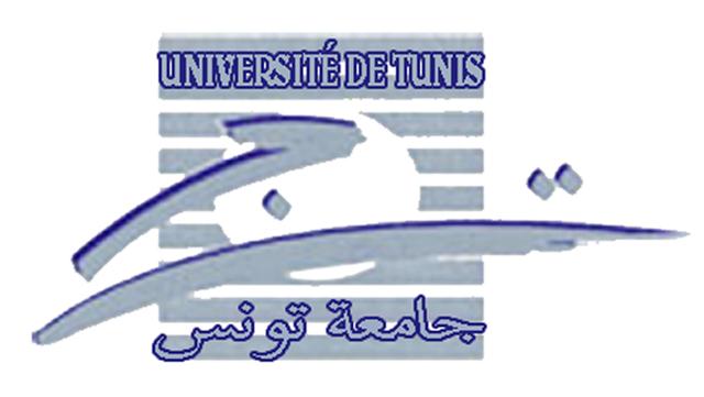 logo of the Université de Tunis