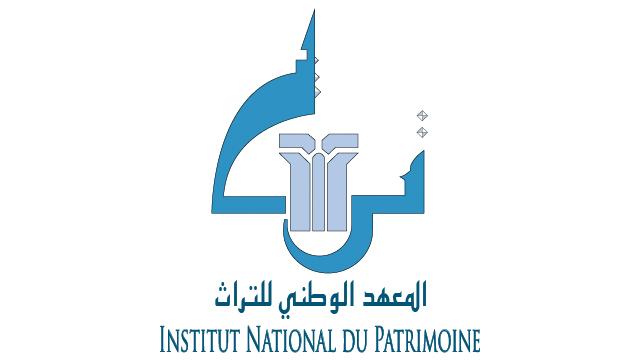photo of the Institut National du Partimoine de Tunesie
