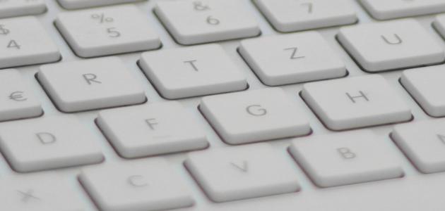 Tastatur Illustration