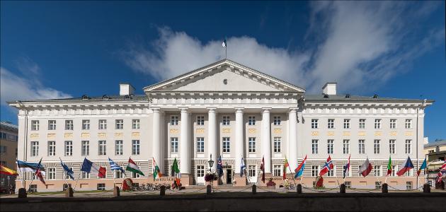 Picture University of Tartu