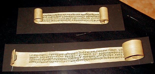 Two documents written on palm-leaf scrolls