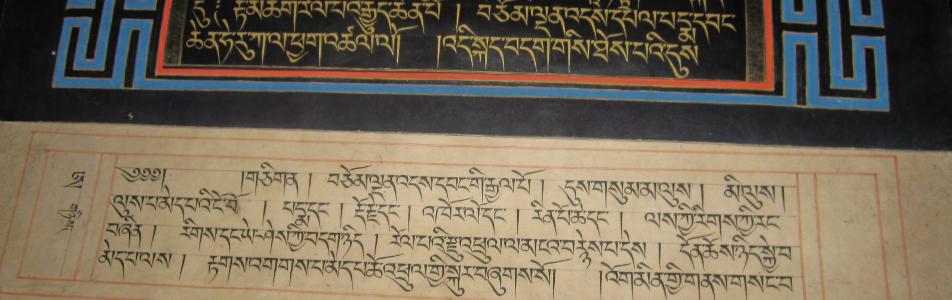 manuscripts1