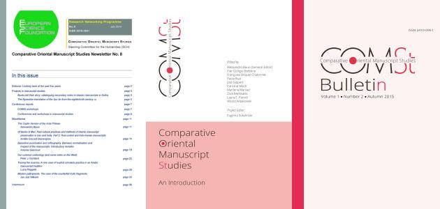 COMSt publications