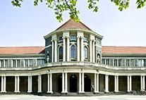 An der Universität Hamburg wird eine neue Professur am Kunstgeschichtlichen Seminar eingerichtet. Bild: UHH/Dichant