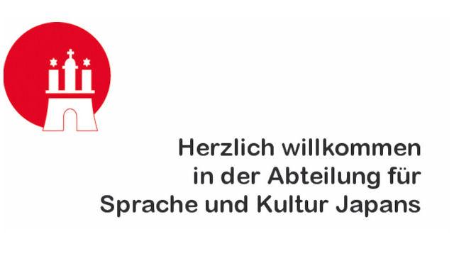 Japanologie Logo Willkommen