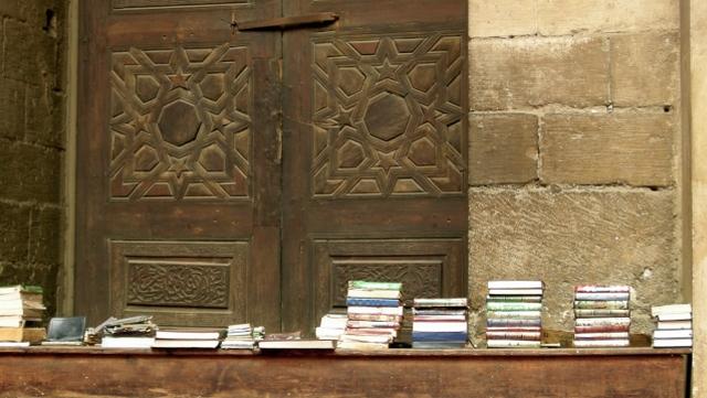 Ausgang, Bücher Sultan Hassan Moschee