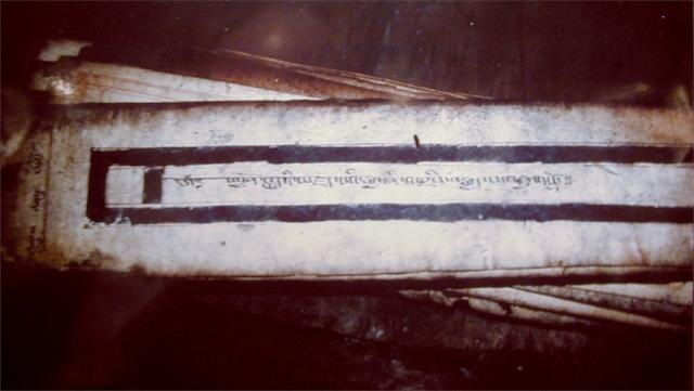 Ritualtext