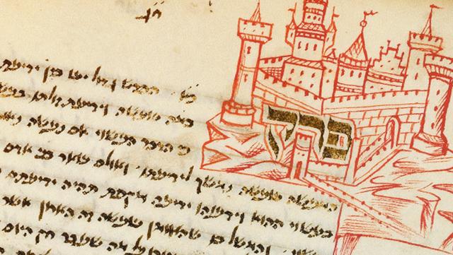 Manuscript Codex Levy 0115 (0185r/0186v)
