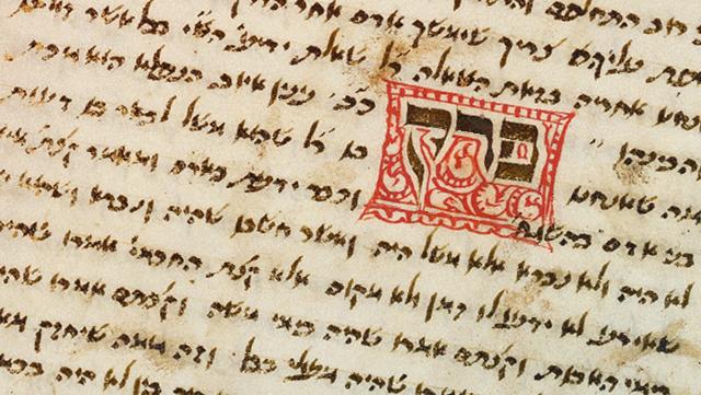 Manuscript Codex Levy 0115 (0185v/0186r)