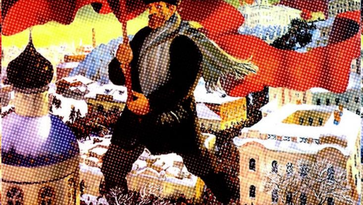 Ringvorlesung Revolution 1917