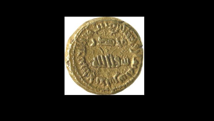 Arabisch-lateinischer Dinar (716-717 n. Chr./98 H.), Prägung des Statthalters von al-Hurr