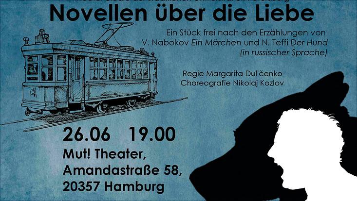 Plakat Terminankündigung Veranstaltung Novellen über die Liebe