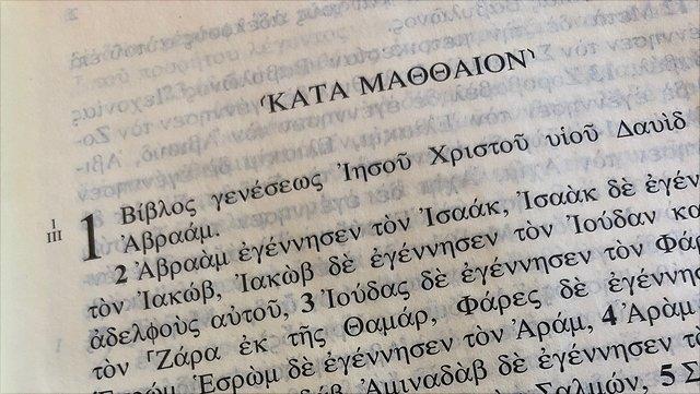 Bildauszug aus dem ersten Kapitel des Matthäusevangeliums aus dem NTG28.